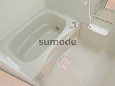 【浴室】フレグラントオリーブ