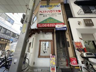 天神橋二丁目 店舗 エントランス