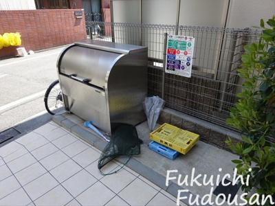 【その他共用部分】ドルフ目黒