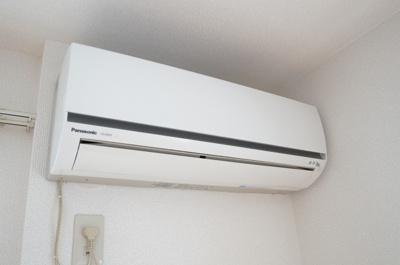 もちろん「エアコン完備」