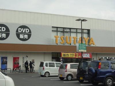 TSUTAYA三吉店(CD・DVDレンタル)まで992m