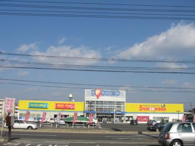 エディオン福山北店まで369m