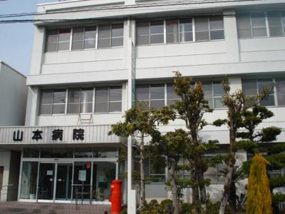 山本病院まで2,013m