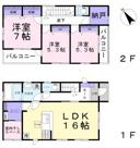 坂戸市溝端町 新築分譲住宅の画像