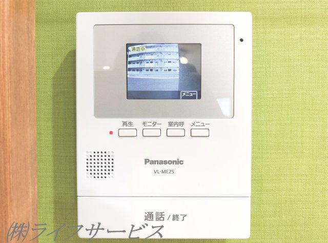 安心のTVモニター付インターホン