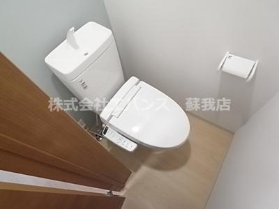 【トイレ】蘇我第二マンション