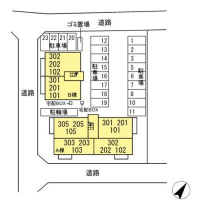 【区画図】クラレット B棟