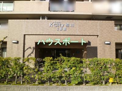 【外観】K-City桂川Ⅰ番館