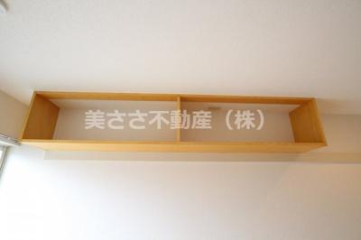 【エントランス】マルチステップ