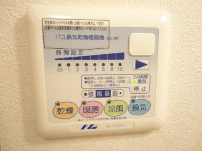 浴室乾燥操作盤