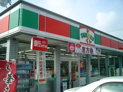 サークルKサンクス(コンビニエンスストア)伊予松前店まで240m