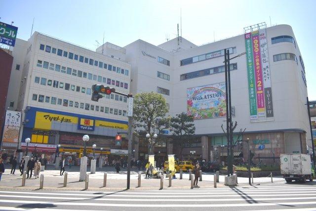 本厚木駅:バスで28分。住みたい街ランキング1位にもなった人気の街です。