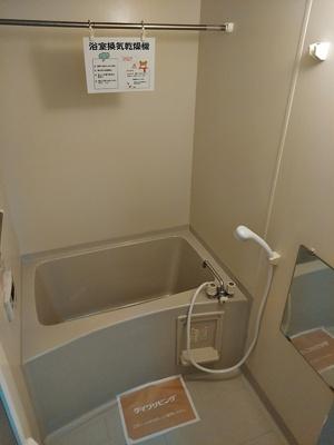 【浴室】エスポワール A棟