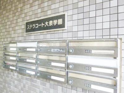 【その他共用部分】ステラコート大泉学園