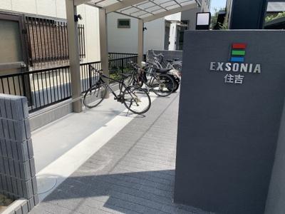 【エントランス】エクソニア住吉