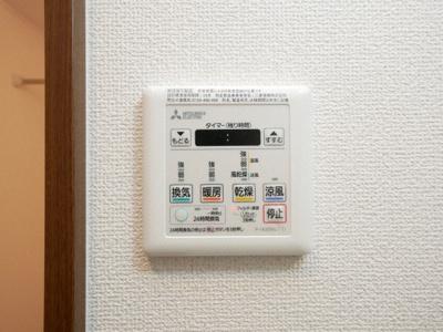 【設備】Go Palace Fukushima