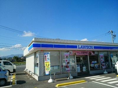 ローソン榛東新井南店まで850m