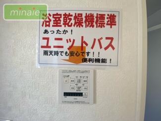 【設備】カースペース2台 千葉市花見川区長作町第18 全2棟 2号棟