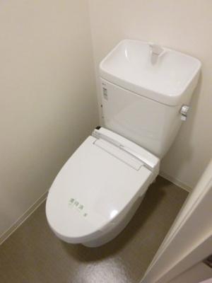 【トイレ】グリーンロード白島