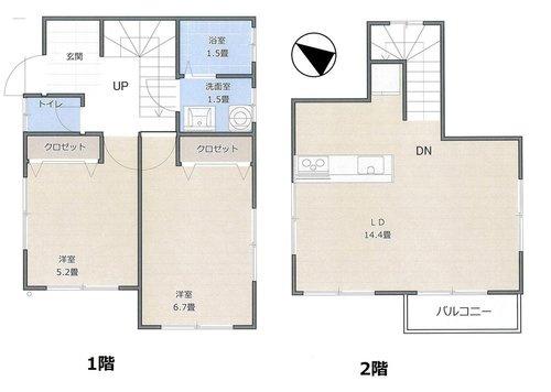 2LDK 敷地面積:約92.99m2 建物面積:61.56m2