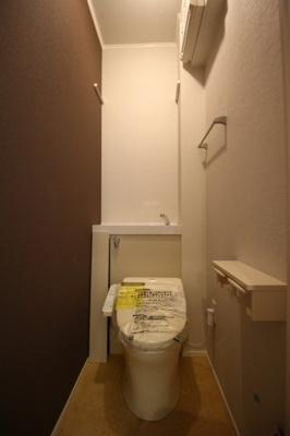 【トイレ】レジデンス京都北山