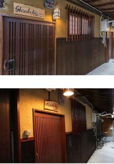 【外観】東山区南西海子町連棟 2棟