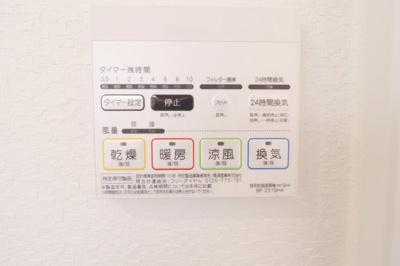 【その他】東急田園都市線「宮前平」駅 中古戸建