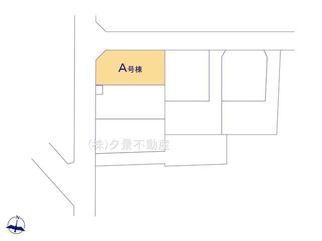 【区画図】大宮区三橋1丁目255-1(A号棟)新築一戸建てハートフルタウン