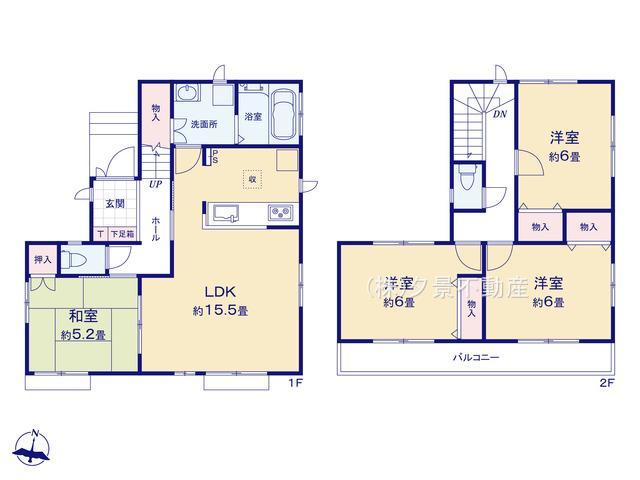 大宮区三橋1丁目255-1(B号棟)新築一戸建てハートフルタウン