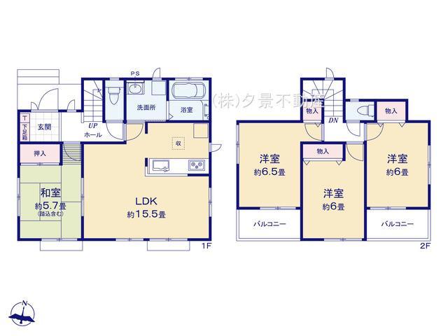 【区画図】大宮区三橋1丁目255-1(C号棟)新築一戸建てハートフルタウン