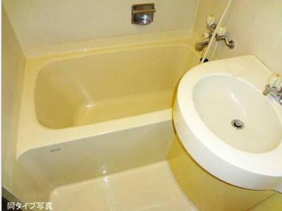 【浴室】東急ドエルアルス淵野辺3丁目