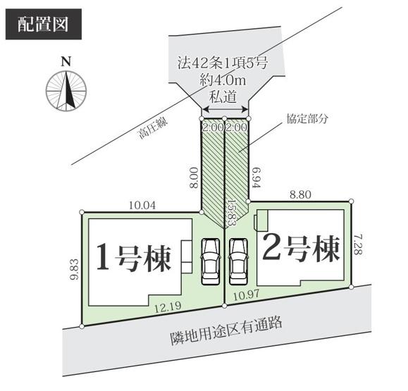 【区画図】仲介手数料無料 練馬区貫井5丁目新築一戸建て
