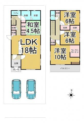 デザイン住宅「FIT」那珂川市片縄5丁目1期 オール電化住宅4LDK