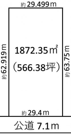【土地図】深谷市東方 5000万 土地