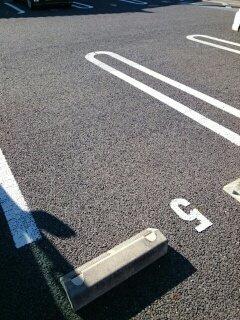 【駐車場】アイスバーグⅡ