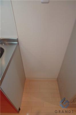 冷蔵庫置き場スペース