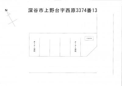 【区画図】西原駐車場