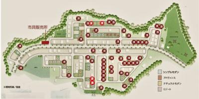 45号棟 大型開発分譲地内 道路幅も広く駐車しやすい立地環境