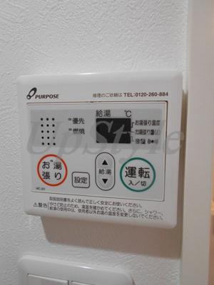 【設備】ハーモニーテラス東駒形