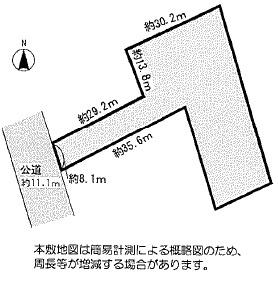【区画図】城東二丁目中古戸建