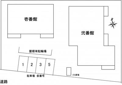 【駐車場】新築 SerenityHills弐番館【SHM】