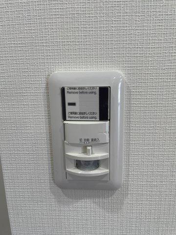 【その他】サンライフマンション