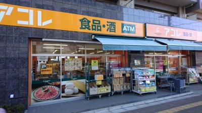 オリジン弁当北戸田店まで664m