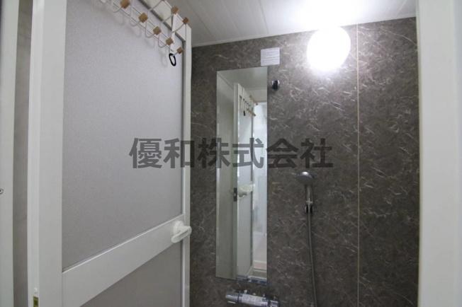 【浴室】稲付コーポ