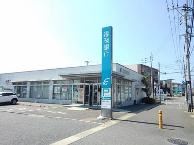 福岡銀行美和台支店まで950m