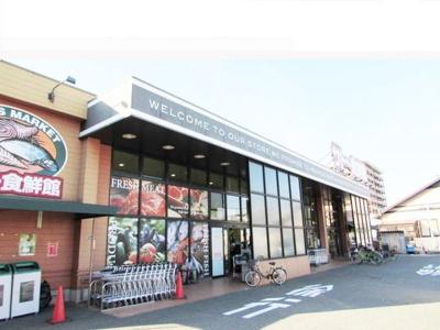 サトー食鮮館松島店まで550m