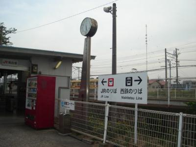 和白駅(JR 香椎線)まで631m