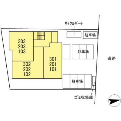 【外観】RESONATE大分駅南