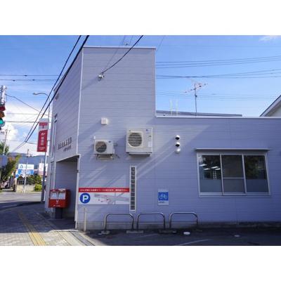 郵便局「松本高宮郵便局まで1142m」