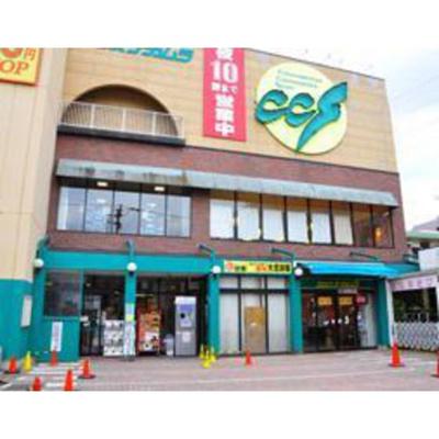 ショッピングセンター「ココスナカムラ梅島まで463m」ココスナカムラ梅島